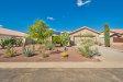 Photo of 10470 W Catalina Drive, Arizona City, AZ 85123 (MLS # 5829581)