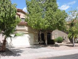Photo of 11224 W Roanoke Avenue, Avondale, AZ 85392 (MLS # 5829640)