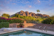 Photo of 4301 E Highlands Drive, Paradise Valley, AZ 85253 (MLS # 5829910)