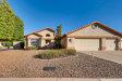 Photo of 2606 E Carmel Circle, Mesa, AZ 85204 (MLS # 5829952)