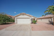 Photo of 12224 W Dahlia Drive, El Mirage, AZ 85335 (MLS # 5830208)