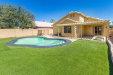 Photo of 1043 N Agave Street, Casa Grande, AZ 85122 (MLS # 5830974)