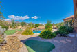 Photo of 12190 E Palomino Road, Scottsdale, AZ 85259 (MLS # 5831434)