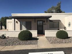 Photo of 823 E Lancaster Circle, Florence, AZ 85132 (MLS # 5831726)