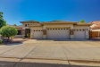 Photo of 12709 W Vista Paseo Drive, Litchfield Park, AZ 85340 (MLS # 5832062)