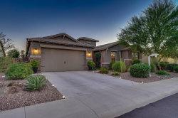 Photo of 18467 W Tasha Drive, Surprise, AZ 85388 (MLS # 5832196)
