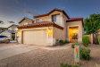 Photo of 10914 W Cambridge Avenue, Avondale, AZ 85392 (MLS # 5832684)