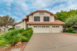 Photo of 9154 E Sharon Drive, Scottsdale, AZ 85260 (MLS # 5833311)