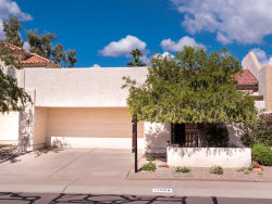 Photo of 11054 E Yucca Street, Scottsdale, AZ 85259 (MLS # 5833319)
