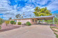 Photo of 1101 N 181st Drive, Goodyear, AZ 85338 (MLS # 5833397)