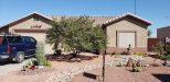 Photo of 10456 W Catalina Drive, Arizona City, AZ 85123 (MLS # 5833959)