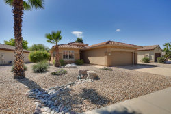 Photo of 16710 W Villagio Drive, Surprise, AZ 85387 (MLS # 5834099)