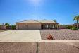 Photo of 12361 W Desert Oasis Circle, El Mirage, AZ 85335 (MLS # 5834246)