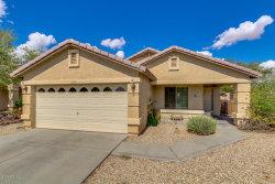Photo of 14826 W Ventura Street, Surprise, AZ 85379 (MLS # 5834307)