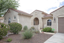 Photo of 26865 W Potter Drive, Buckeye, AZ 85396 (MLS # 5834525)