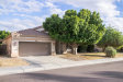 Photo of 3571 S Barberry Place, Chandler, AZ 85248 (MLS # 5834655)