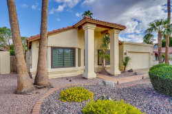 Photo of 7228 W Morrow Drive, Glendale, AZ 85308 (MLS # 5834754)