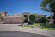 Photo of 9315 N 119th Way, Scottsdale, AZ 85259 (MLS # 5834879)