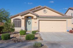 Photo of 17584 W Dalea Drive, Goodyear, AZ 85338 (MLS # 5834978)