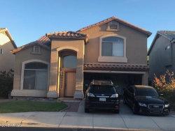 Photo of 12459 W San Miguel Avenue, Litchfield Park, AZ 85340 (MLS # 5835014)