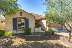 Photo of 443 W Lantana Place, Chandler, AZ 85248 (MLS # 5835229)