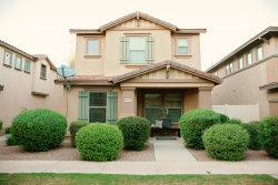 Photo of 5823 E Grove Avenue, Mesa, AZ 85206 (MLS # 5835490)