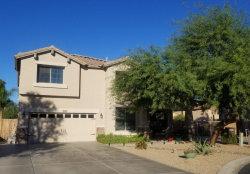 Photo of 8368 W Carol Court, Peoria, AZ 85345 (MLS # 5835500)