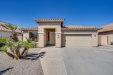 Photo of 3414 N 126th Drive, Avondale, AZ 85392 (MLS # 5835643)
