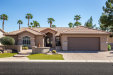 Photo of 3991 N 152nd Drive, Goodyear, AZ 85395 (MLS # 5835847)