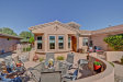 Photo of 18764 N Cactus Flower Way, Surprise, AZ 85387 (MLS # 5835922)