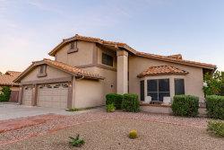 Photo of 1525 W Antiqua Drive, Gilbert, AZ 85233 (MLS # 5836028)