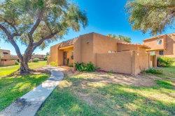 Photo of 817 E Cochise Drive, Phoenix, AZ 85020 (MLS # 5836101)