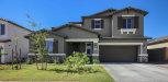 Photo of 1656 N 213th Lane, Buckeye, AZ 85396 (MLS # 5836231)