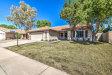 Photo of 1110 E Juanita Avenue, Gilbert, AZ 85234 (MLS # 5836350)