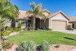 Photo of 2611 S Augustine --, Mesa, AZ 85209 (MLS # 5836460)