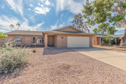 Photo of 1063 W Fogal Way, Tempe, AZ 85282 (MLS # 5836532)