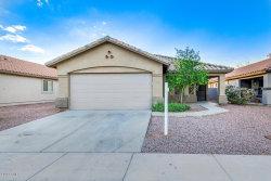 Photo of 5510 S 15th Street, Phoenix, AZ 85040 (MLS # 5836598)