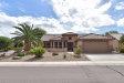 Photo of 15915 W Silver Breeze Drive, Surprise, AZ 85374 (MLS # 5836633)