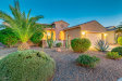 Photo of 42597 W Kingfisher Drive, Maricopa, AZ 85138 (MLS # 5836635)