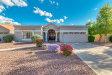 Photo of 3909 E Hiddenview Drive, Phoenix, AZ 85048 (MLS # 5836679)