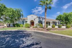 Photo of 11551 N 87th Place, Scottsdale, AZ 85260 (MLS # 5836837)