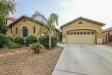 Photo of 18411 W Cheryl Drive, Waddell, AZ 85355 (MLS # 5836899)