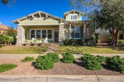 Photo of 15328 W Surrey Drive, Surprise, AZ 85379 (MLS # 5837111)