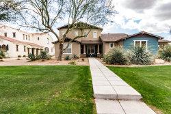 Photo of 13445 N 151st Drive, Surprise, AZ 85379 (MLS # 5837203)