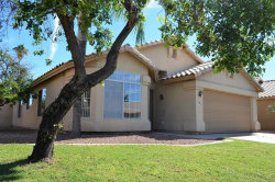 Photo of 981 N Longmore Street, Chandler, AZ 85224 (MLS # 5837919)
