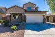 Photo of 41681 W Corvalis Lane, Maricopa, AZ 85138 (MLS # 5839403)