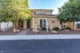 Photo of 18417 W Palo Verde Avenue, Waddell, AZ 85355 (MLS # 5840605)