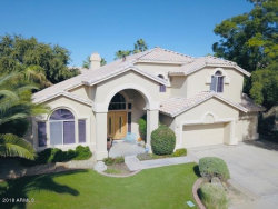 Photo of 5414 E Muriel Drive, Scottsdale, AZ 85254 (MLS # 5841110)