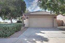Photo of 4745 E Silverwood Drive, Phoenix, AZ 85048 (MLS # 5841167)