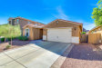 Photo of 10357 W Alyssa Lane, Peoria, AZ 85383 (MLS # 5841721)